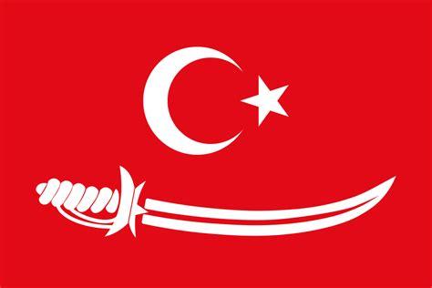 Fileflag Of Aceh Sultanatesvg Wikipedia