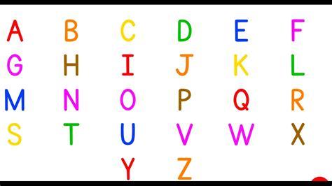 learn german alphabet das deutsche alphabet abc lied