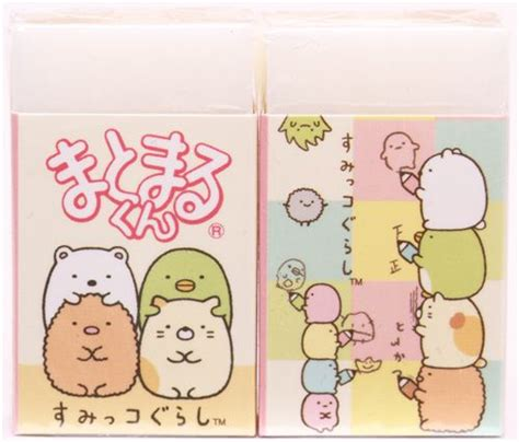 sumikkogurashi shy drawing animals eraser  japan