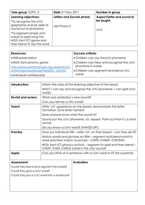 ch phonics lesson plan for phase 3 l s by vanadesse teaching resources