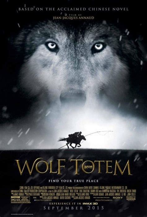 Wolf Totem Movie Poster   Wolf totem, Novel movies, Totem