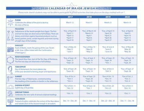 root page calendar printable holidays list