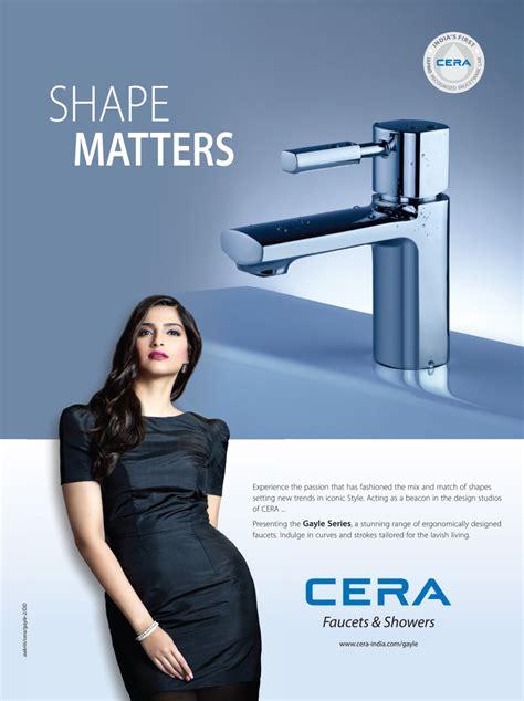 kitchen faucet ads