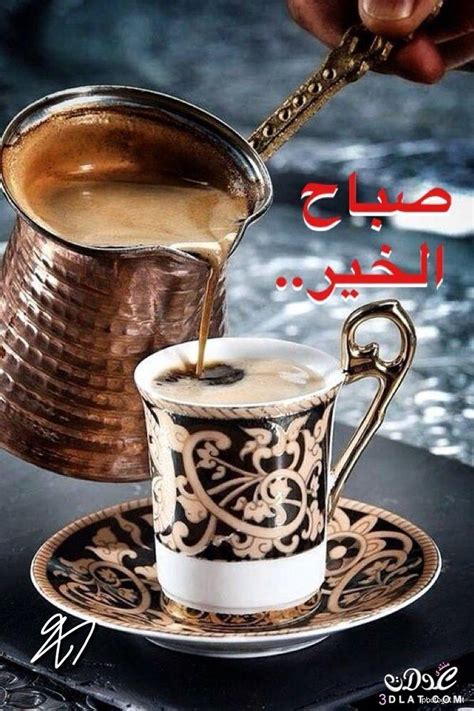 Turkish Coffee Cup – Turkish Coffee Cup Pictures