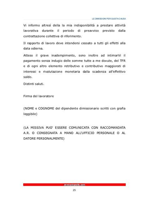 Lettere Dimissioni Volontarie by Guida Breve Alle Dimissioni Per Giusta Causa Con Il
