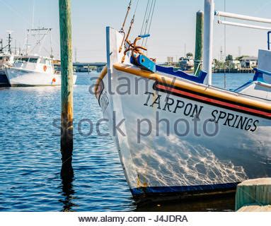 Boat Mooring Springs by Boat Mooring Springs Stock Photo Royalty Free Image