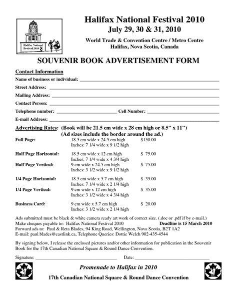 Church Souvenir Booklet Ad Samples | BestSouvenirs CO