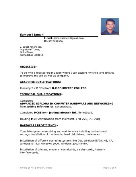 professional resume writers assistant