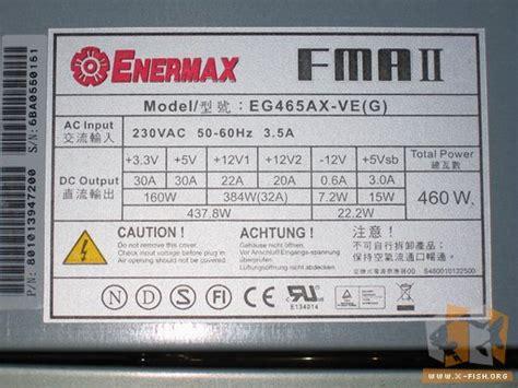 wie viel watt hat ein kühlschrank x fish s homepage wieviel watt hat ein netzteil wirklich