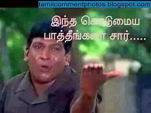 Shocking Style Comment Photos Free Download ~ Tamil ...
