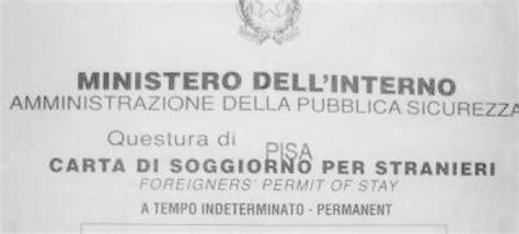 domanda per carta di soggiorno con la carta di soggiorno o il permesso di soggiorno