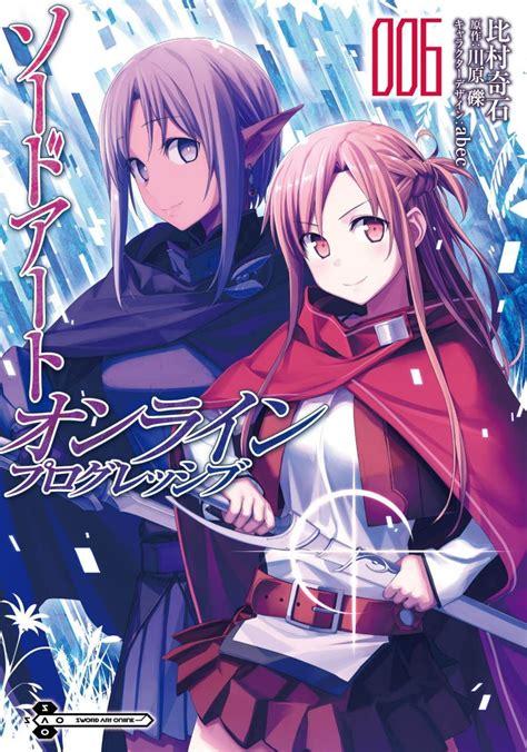 sword art  progressive  vol  issue