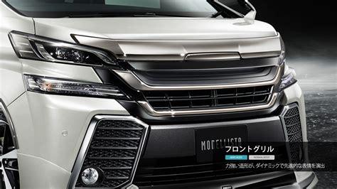Toyota Vellfire Wallpapers by 2016 Toyota Alphard Vellfire Get Modellista Kits