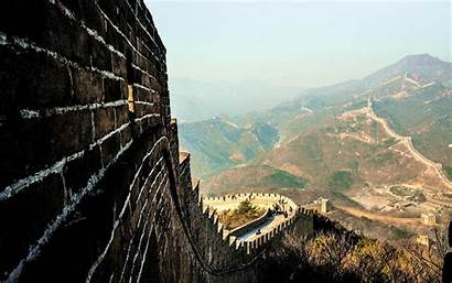 Wall China Wallpapers Backgrounds Landscape Desktop Phone