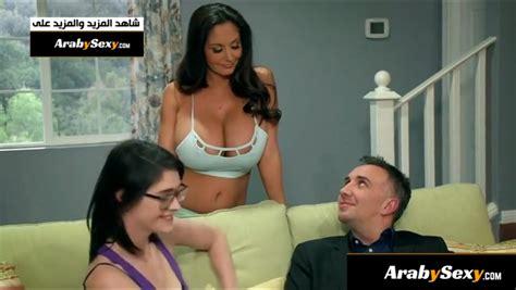 سكس افلام سكس عربي و اجنبي مترجم Arab Sex Porn Movies