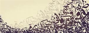 لماذا نعلم أطفالنا اللغة العربية ؟ وما أهميتها ؟ - كل شيء ...