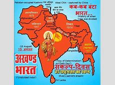 'Akhand bharat' or 'undivided India' as dreamed by