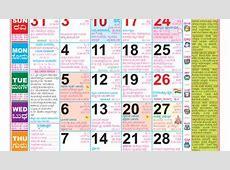 1998 Calendar With Festivals takvim kalender HD
