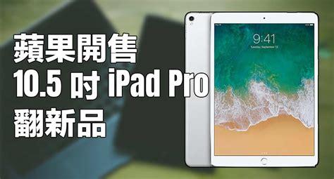 refurbished ipad from apple canada