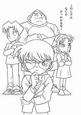 Conan Detective Coloring Dibujos Ausmalbilder Detektiv Anime Manga Colorear Dibujo Sketch Riley Team 공부 Imprimir Drawings Oliver Validating Case 塗り絵 sketch template