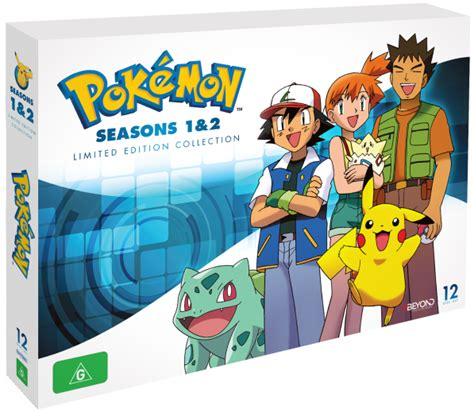 Pokémon Season 1 & 2  Limited Edition Collection