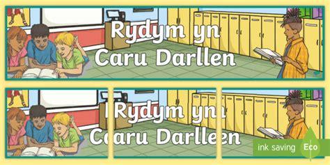 Baner Arddangos Rydym Yn Caru Darllen  Llyfrau, Books, Ardal Ddarllen