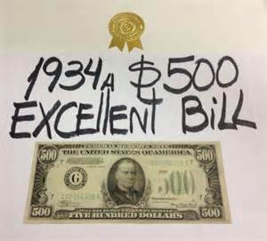 Five Hundred Dollar Bill