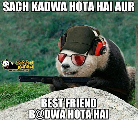 Meme Meme Tekel Upharsin - funny panda memes 100 images funniest memes giant panda not so giant funniest memes 15
