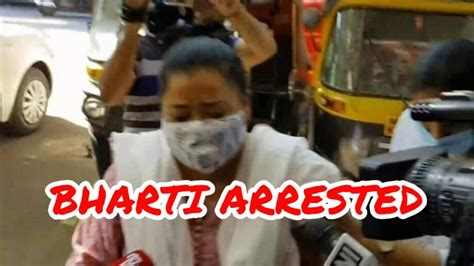 Bollywood Drug Row: Comedian Bharti Singh arrested by NCB ...