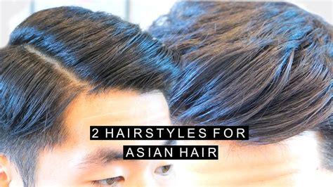 hairstyles  asian hair high volume quiff comb