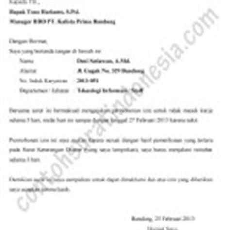 surat keterangan  mendapatkan tunjangan keluarga pns