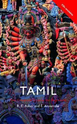 colloquial tamil  complete   beginners