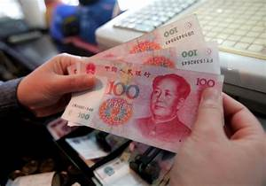 China Central Bank cuts interest rates by 25 bps | The ...