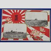 147 best Japane...