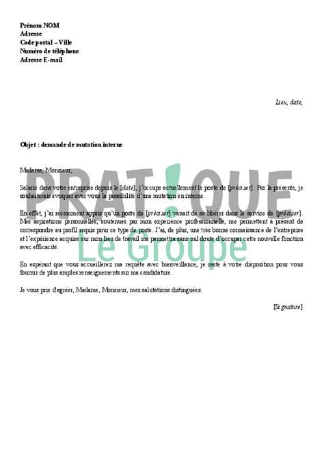 modele de lettre de demande de promotion interne lettre de demande de mutation interne pratique fr