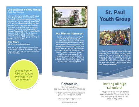 saint paul church youth group brochure