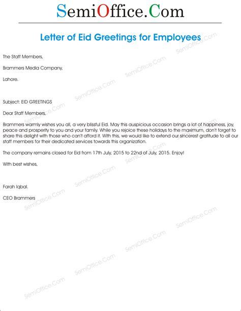 eid  letter  company  staff members