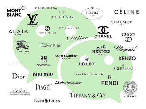 Luxury Brands Finally Begin To Master Wechat Commerce