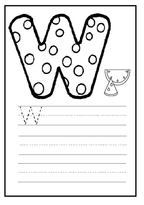 uppercase letter w worksheet for preschool and