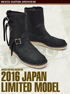 2016 JAPAN LIMITED MODEL