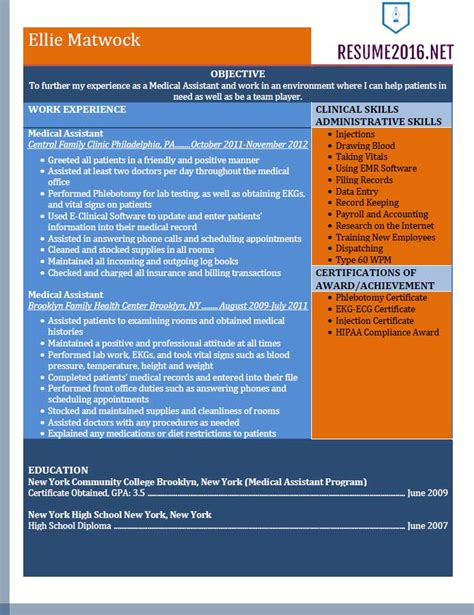 check out 2016 resume sle best resume format