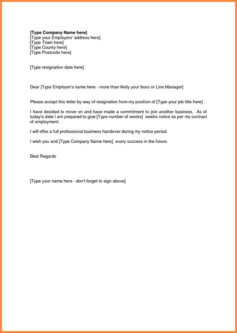 resignation letter 2 week notice 4 sle resignation letter 2 weeks notice pdf notice