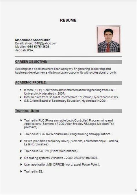 electronics and instrumentation fresher resume