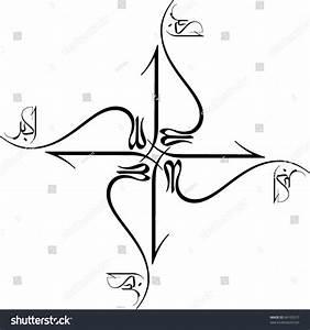 Takbir Word Allahu Akbar Arabic Calligraphy Stock Vector ...