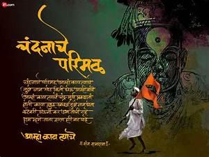 Pics For > Shri Vitthal Wallpaper