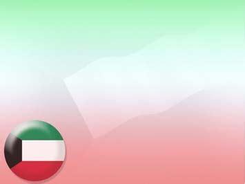kuwait flag  powerpoint templates