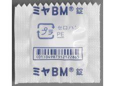 ミヤ bm 錠