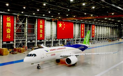 ccommercial aircraft corporation  china