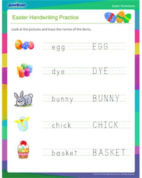 easter handwriting practice kids easter worksheet free