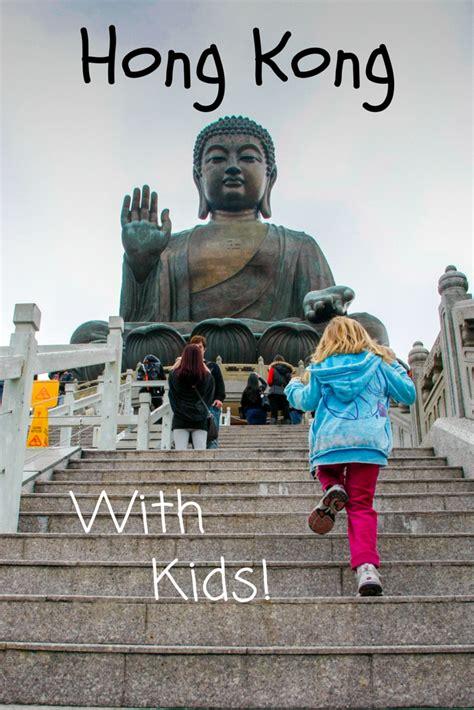 hong kong  kids travel babbo